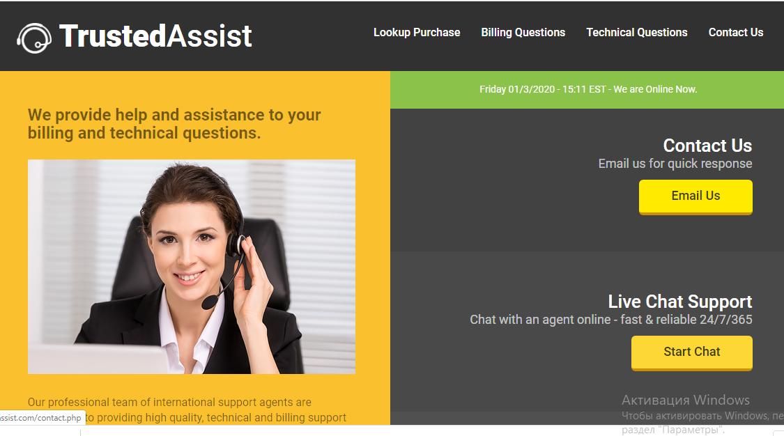 ulust.com help